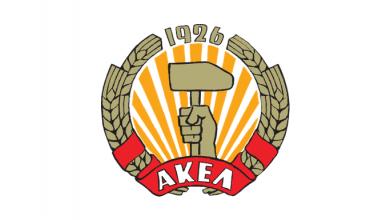 """Photo of AKEL """"Kıbrıs Türk tarafınca daha katı ve gereksiz kısıtlamaların uygulandığı bir gerçektir"""""""