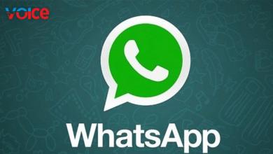 Photo of WhatsApp'a yeni güncelleme
