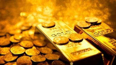 Photo of Çeyrek altın fiyatları bugün ne kadar oldu?