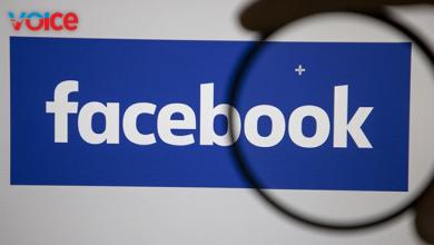Photo of Facebook'tan yeni adım…Haber kuruluşları ile ön anlaşmalar imzalandı