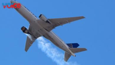 Photo of Arızalanan Boeing 777 uçağı acil iniş yaptı