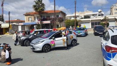 Photo of Pandemi Limasol Karnavalı'nı da etkiledi