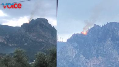 Photo of Yangın kontrol altına alınamıyor