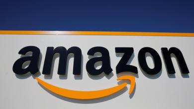 Photo of Amazon logosunu değiştirdi